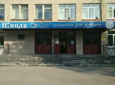 В Нижнем Новгороде директора школы №24 уволили без объяснения причин