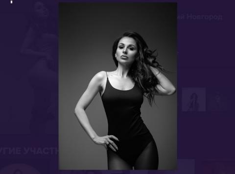 Три нижегородки претендуют на титул «Miss Maxim — 2021»