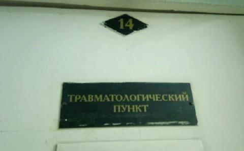 Новую систему работы травмпунктов запустят в Нижегородской области с 1 июня