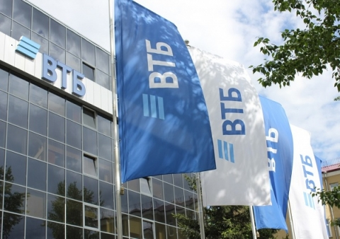 ВТБ запустил новый интернет-банк для предпринимателей