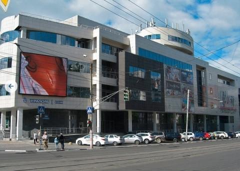 Цена ТЦ «Шоколад» в Нижнем Новгороде упала в 2,5 раза