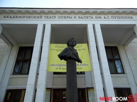 Нижегородский Оперный театр прокомментировал недоплату артистам за майские праздники