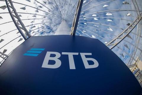 ВТБ в Нижегородской области с начала года выдал 2 млрд потребкредитов