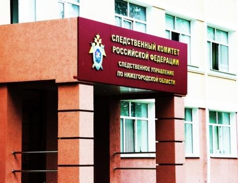 Обыски проходят в нижегородском Минимущества 22 марта