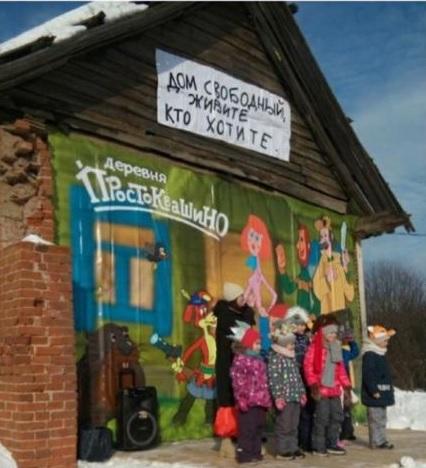 Электричку в Простоквашино запустили для туристов в Нижегородской области