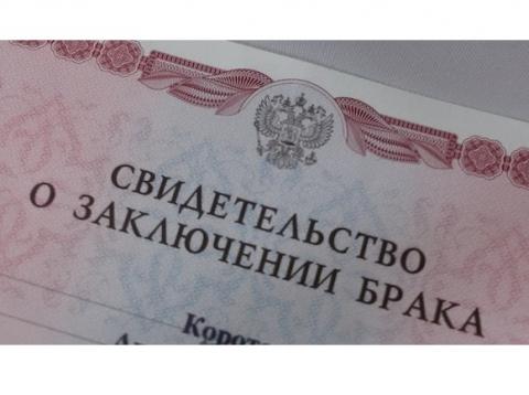 Прививка от коронавируса требуется для заключения брака в Нижегородской области