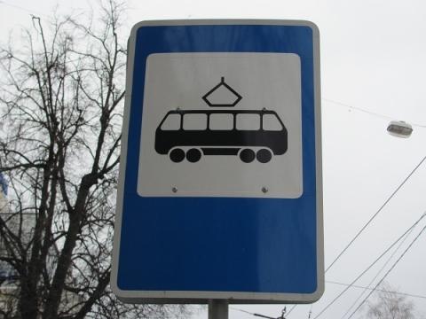 Названо расписание трамваев и троллейбусов в Нижнем Новгороде с 1 по 10 мая