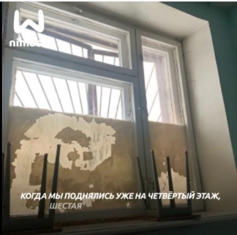 Коляску со спущенными шинами и заплесневелую палату предоставили подростку в больнице Правдинска