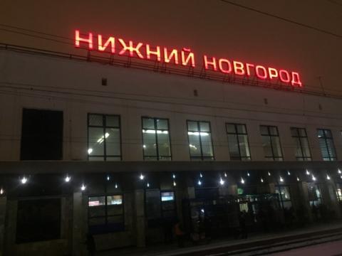 Свидетель боялся сказать об убийстве на вокзале Нижнего Новгорода 15 лет