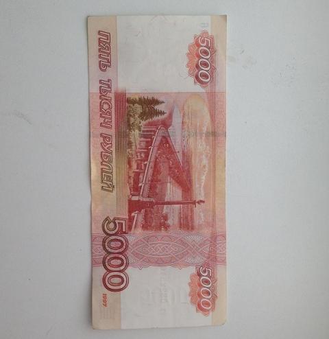 Количество выявленных поддельных банкнот сократилось в Нижегородской области