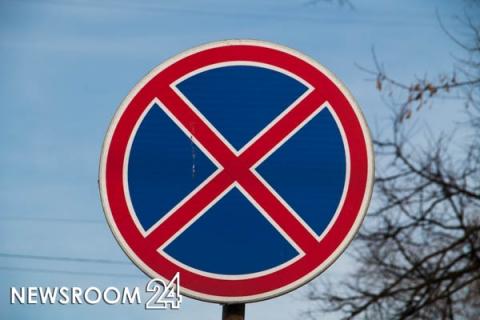 Парковку на участках пяти улиц запретят в Нижнем Новгороде с 26 января
