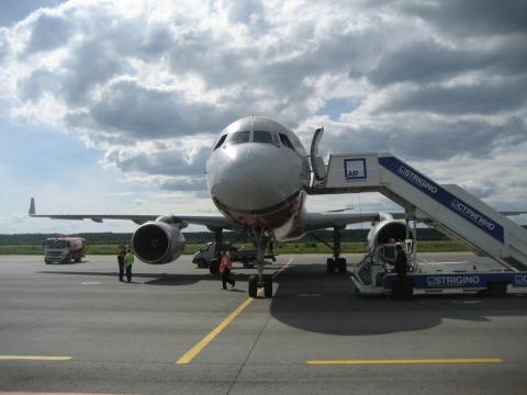 Прокуратура проверяет аварийную посадку самолета из Москвы в Нижнем Новгороде