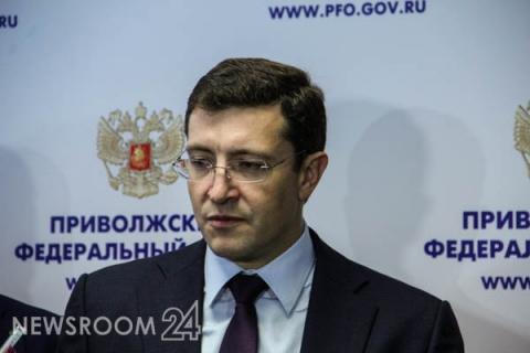 Глеб Никитин выразил соболезнования родным погибших при стрельбе в Казани