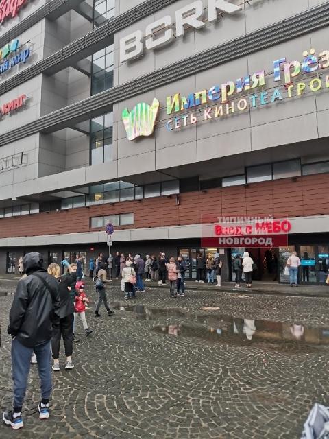 В Нижнем  Новгороде эвакуировали ТЦ «Небо»