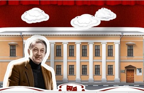 Госинспекция труда проверит Нижегородское театральное училище из-за низких зарплат