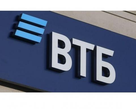 Количество акционеров ВТБ увеличилось более чем вдвое