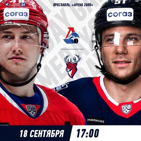 Нижегородский ХК «Торпедо» начал последний выездной матч с «Локомотивом»