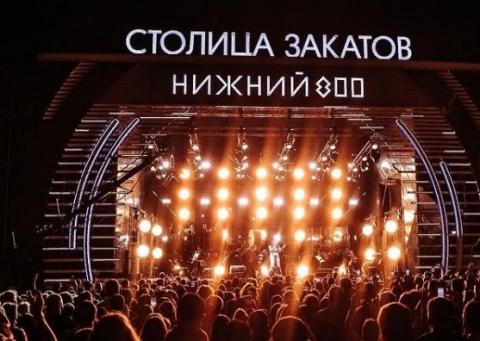 Фестиваль «Столица закатов» в Нижнем Новгороде продлен до 25 сентября