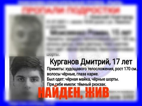Пропавших подростков ищут в Нижнем Новгороде