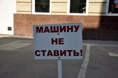Сеть платных парковок в Нижнем Новгороде запустят в ноябре