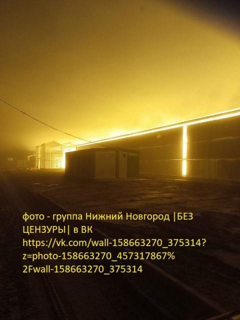 Нижегородцев возмутило ночное свечение в небе над Бором