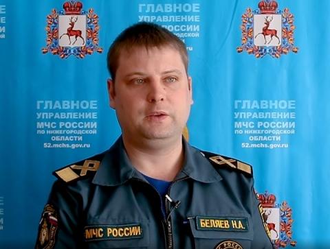 33 человека спасли за четыре дня на водоемах в Нижегородской области