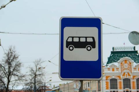 В Нижнем Новгороде вводятся три новые остановки автобусов