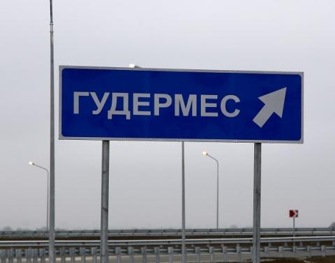 Похищенных в Нижнем Новгороде чеченцев задержали в Гудермесе по делу ЛГБТ