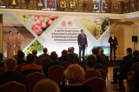 Никитин вручил награды работникам сельского хозяйства и перерабатывающей промышленности Нижегородской области