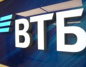 ВТБ Лизинг в I квартале увеличил объем переданных в таксопарки машин в 3 раза