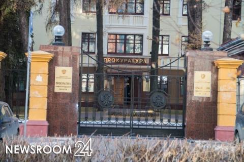 Мошенники от имени прокуратуры обманули директора нижегородской школы