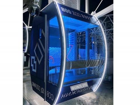 Опубликованы фото TikTok-кабинки нижегородского колеса обозрения на Сенной