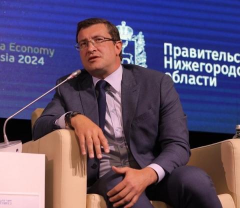 Конференция ЦИПР-2020 стартовала в Нижнем Новгороде