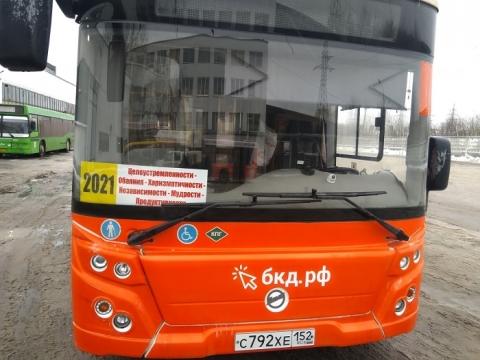 Автобус №2021 стал курсировать в Нижнем Новгороде