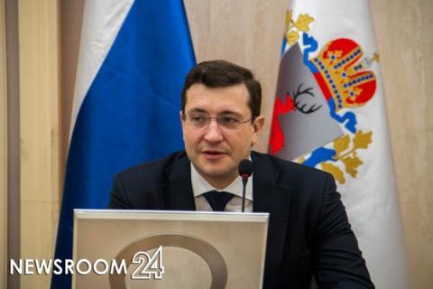 Отчет Глеба Никитина о деятельности облправительства за 2020 год одобрен ОЗС