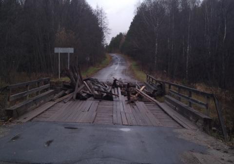 Разрушение автомобильного моста произошло в Нижегородской области
