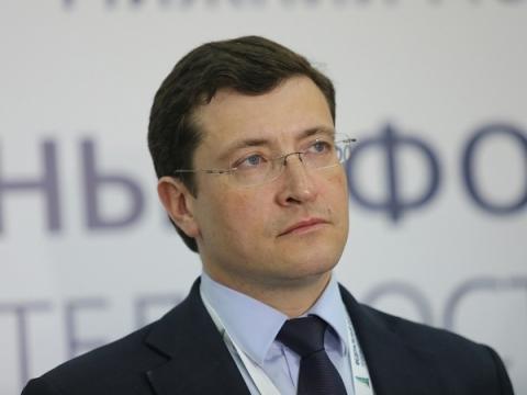 Никитин призвал работодателей отнестись ответственно к удаленке для сотрудников