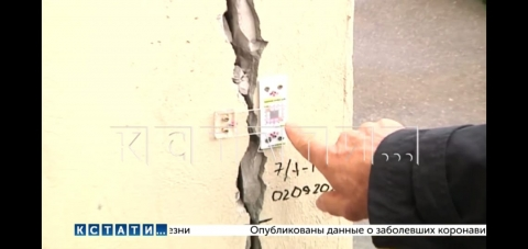 Дома вблизи строящейся развязки на Циолковского пошли трещинами