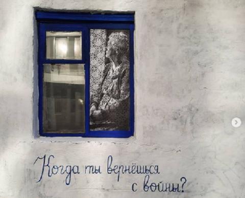 Посвященный Великой Отечественной войне стрит-арт покорил нижегородцев