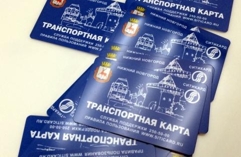 Льготные проездные нижегородцев 65+ доступны с 1 апреля