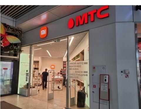 Первый совместный салон МТС и Xiaomi начал работу в Нижнем Новгороде