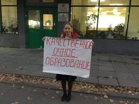 Нижегородские родители пикетируют против дистанционного обучения