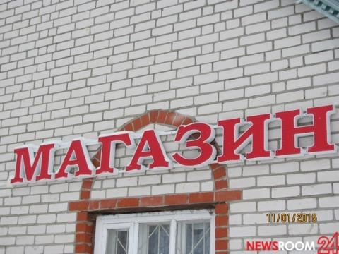 Фальсифицированное сливочное масло привезли в Нижегородскую область