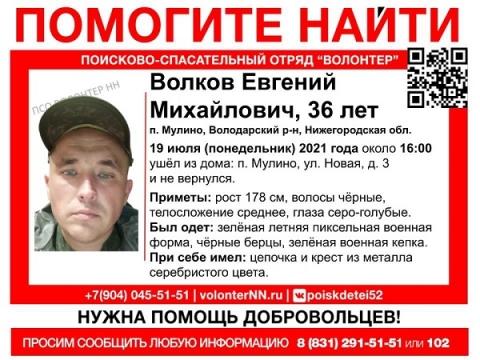 36-летний военнослужащий пропал в нижегородском поселке Мулино