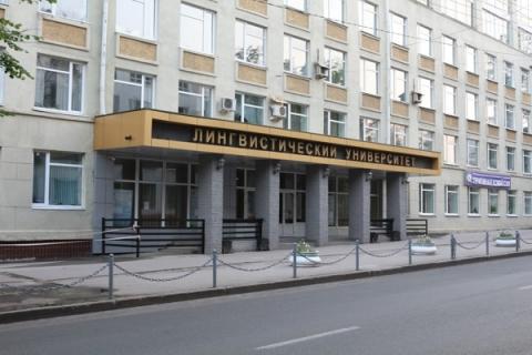 НГЛУ освобождает общежития из-за коронавируса с 18 июня