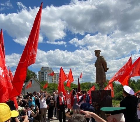 Камень в основание музея Сталина заложен на Бору 8 мая