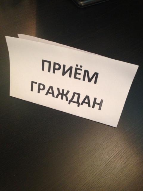 Замгубернатора Андрей Гнеушев проведет личный прием граждан