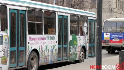 НПАТ стал победителем торгов на обслуживание семи маршрутов в Нижнем Новгороде