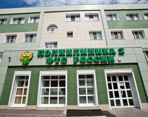 Начальник отдела поликлиники ФТС РФ задержан за взятку в Нижнем Новгороде