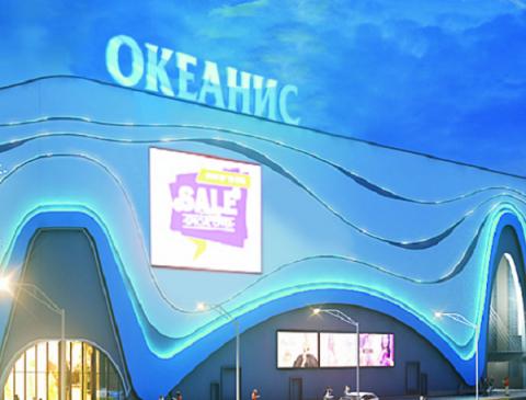 Открытие аквапарка на Гагарина в Нижнем Новгороде перенесено на осень
